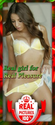 SIMONA real perfection 905397731367